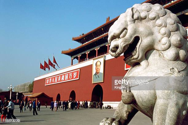 tiananmen gate - mao tse tung stock pictures, royalty-free photos & images