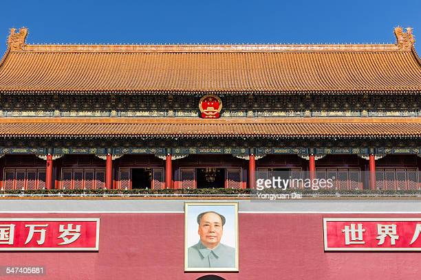 tiananmen gate - tiananmen square stock pictures, royalty-free photos & images