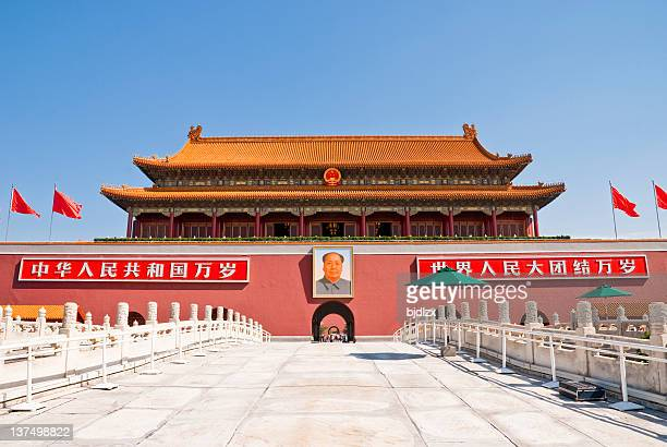 tiananmen - beijing stock pictures, royalty-free photos & images