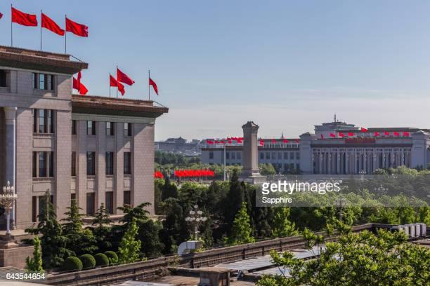 Tiananmen square after the rain,Beijing
