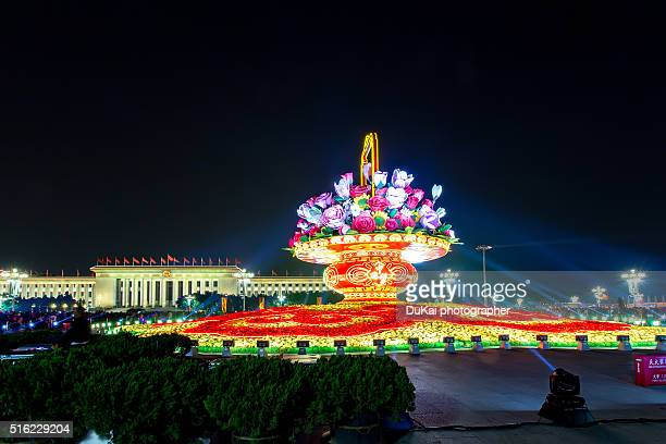 tiananmen square at night - hanging basket stock pictures, royalty-free photos & images