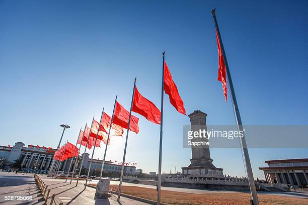 Tiananmen Square during the National People's Congress meeting,Beijing
