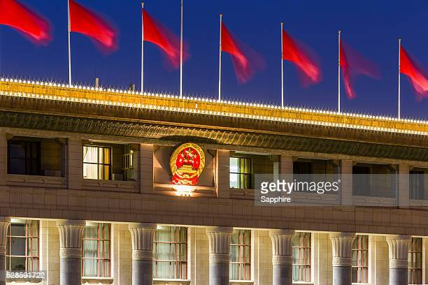 Tiananmen square in the night,Beijing