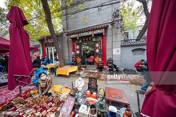 Tianjin Antique Market, China