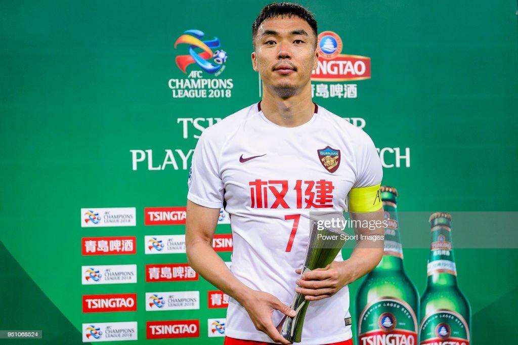 Tianjin Quanjian v Kashiwa Reysol - AFC Champions League