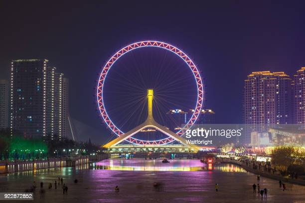 tianjin skyline at night in winter,tianjin,china. - tianjin stock pictures, royalty-free photos & images