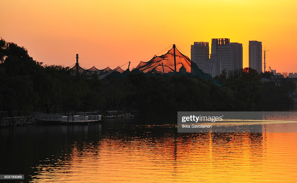 Tianjin, Water Park and Zoo : News Photo
