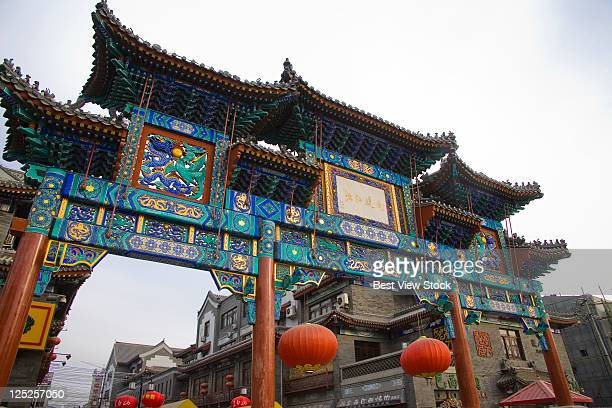 tianjin,china - tianjin stock pictures, royalty-free photos & images