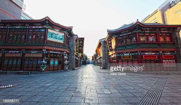"""""""tianjin,china"""" - tianjin stock pictures, royalty-free photos & images"""