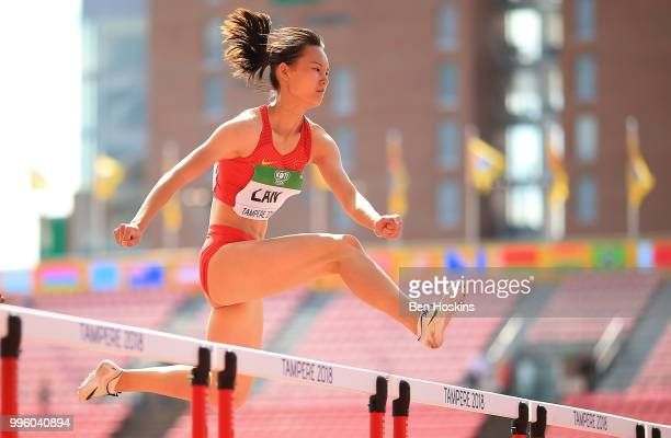 Tianlu Lan of China in action during heat 6 of the women's 400m hurdles on day two of The IAAF World U20 Championships on July 11 2018 in Tampere...