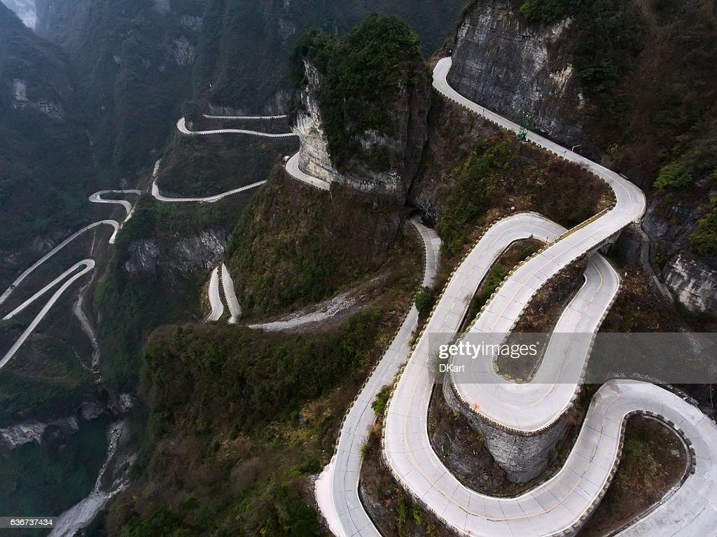 Tianmen Mountain : Stock Photo