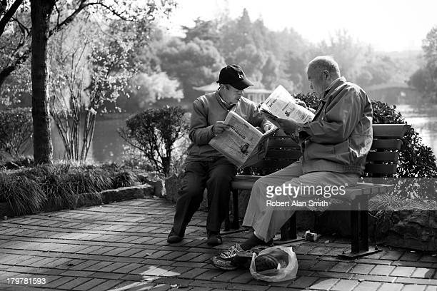 CONTENT] Tianshan Park in Shanghai where retired people spend all day relaxing during the day time