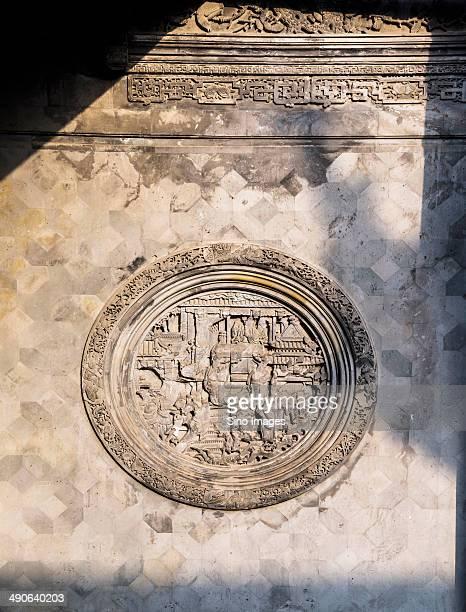 Tianyi Chamber,Ningbo,China