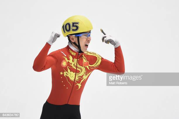 Tianyu Han of China celebrates during the Short Track Speed Skating men's 5000 metre final on day five of the 2017 Sapporo Asian Winter Games at...