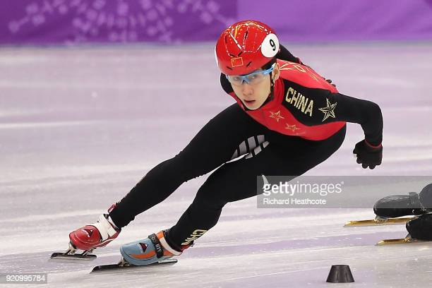 Tianyu Han of China during the Men's 1000m Short Track Speed Skating qualifying on day four of the PyeongChang 2018 Winter Olympic Games at Gangneung...
