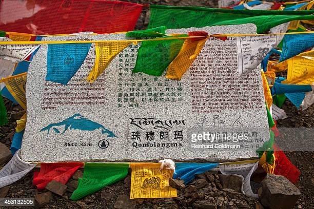 Tibet China Pang La Pass Everest Mount Everest Plate Pass Qomolangma
