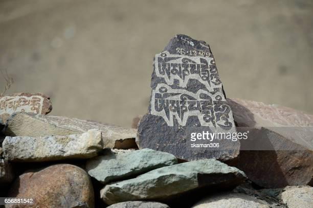 tibetan mani stone carving mantra inside om mani padme hum mantra of Buddha