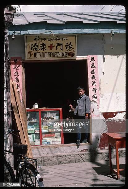 A Tibetan pharmacy on the Barkhor Lhasa's pilgrimage route/marketplace Tibet   Location Barkhor Lhasa Xizang Autonomous Region China