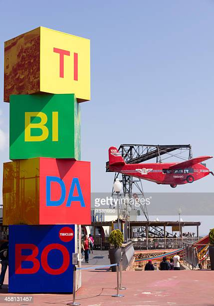 tibidabo amusement park. barcelona - tibidabo stock pictures, royalty-free photos & images