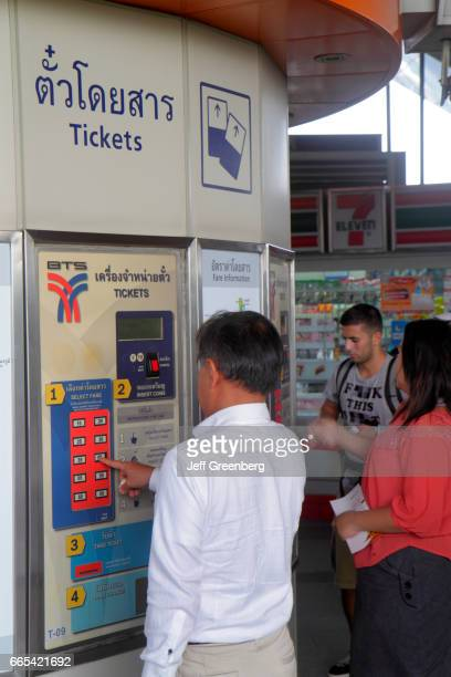 Ticket vending machines at Mo Chit Station.