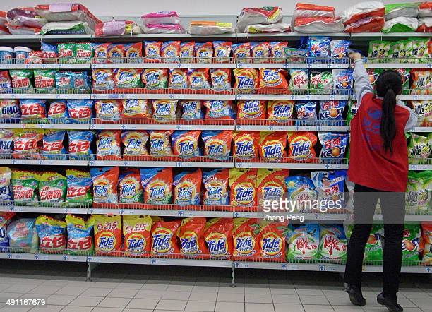 Tide laundry detergent on a supermarket's shelves Many Procter Gamble products being sold in China