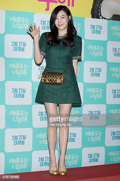 Tiffany of South Korean girl group Girls' Generation attends the VIP screening for 'One Thing She Doesn't Have' at Lotte Cinema on February 24 2014...