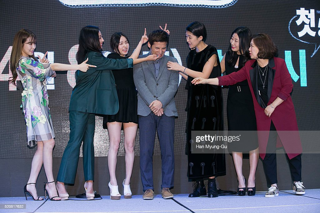 "KBS ""Sister's SLAM DUNK"" Press Conference In Seoul : News Photo"