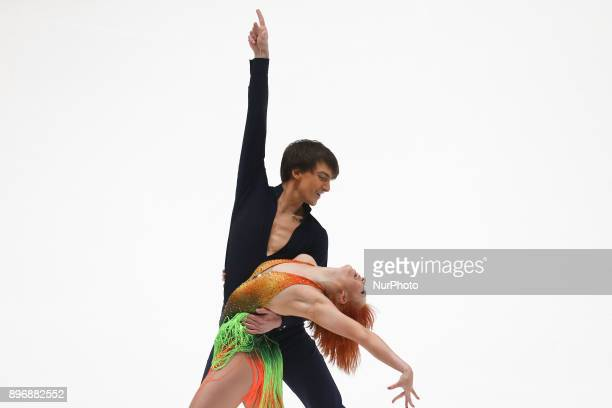 Tiffany Zagorski and Jonathan Gureiro perform a short program in ice dancing at the Russian Figure Skating Championship in St Petersburg