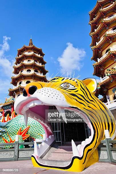 Tiger Tower, Kaohsiung, Taiwan