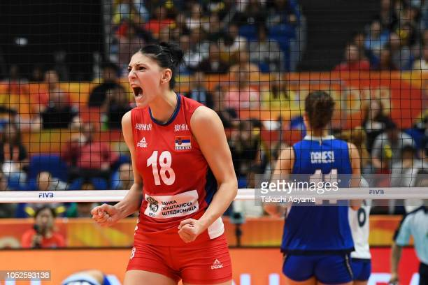 Tijana Boskovic of Serbia celebrates a point during the FIVB Women's World Championship final between Serbia and Italy at Yokohama Arena on October...