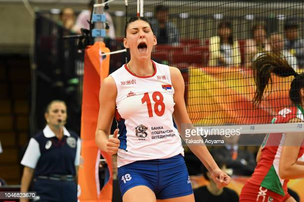 Tijana Boskovic of Serbia celebrates a point during the Pool E match between Mexico and Serbia on day one of the FIVB Women's World Championship...