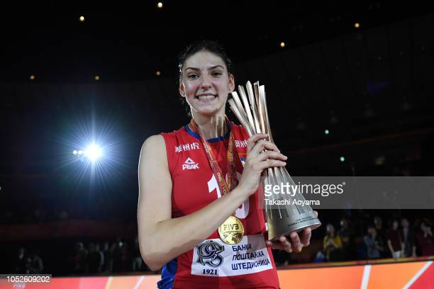 Tijana Boskovic of Serbia celebrates with the trophy after defeating Italy during the FIVB Women's World Championship final between Serbia and Italy...