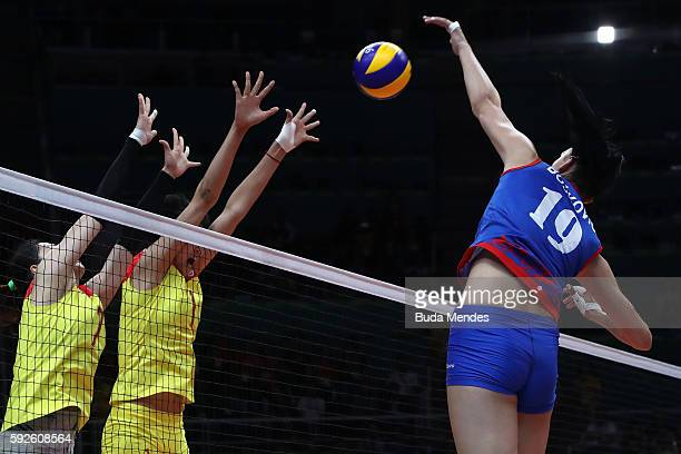 Tijana Boskovic of Serbia hits during the Women's Gold Medal Match between Serbia and China on Day 15 of the Rio 2016 Olympic Games at the...