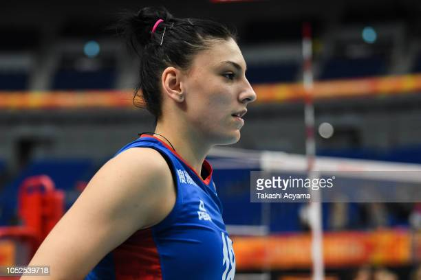 Tijana Boskovic of Serbia looks on prior to the FIVB Women's World Championship semi final between Serbia and Netherlands at Yokohama Arena on...