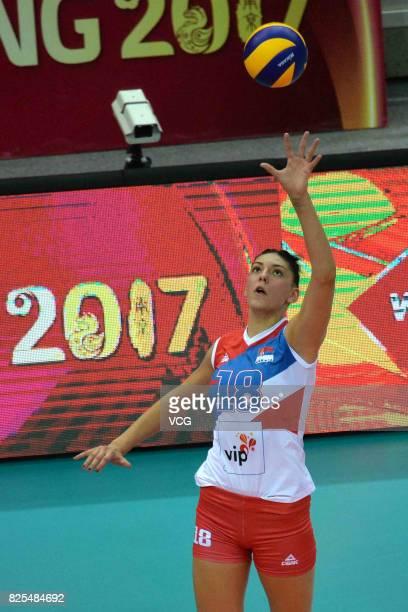 Tijana Boskovic of Serbia serves the ball during the group match of 2017 Nanjing FIVB World Grand Prix Finals between Serbia and USA at Nanjing...