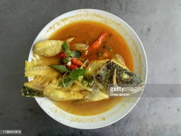 Tilapia Head Curry (Gulai Kepala Nila)