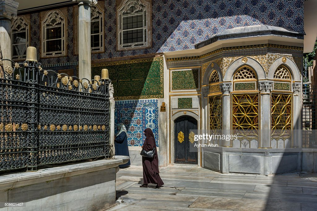 Tile covered tomb of Eyup Ensari in Istanbul : Stock Photo