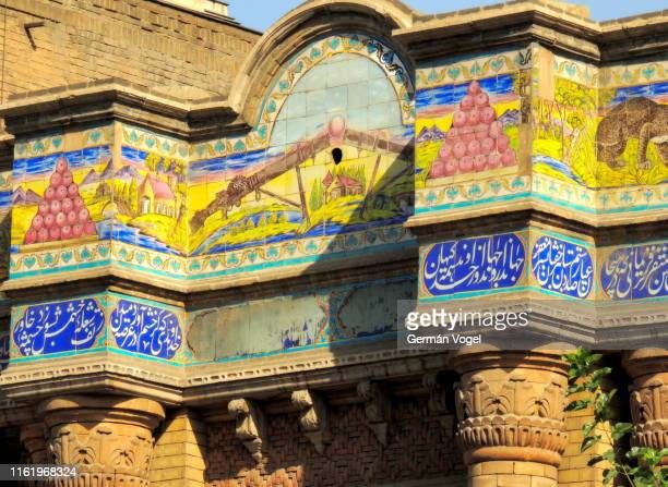 tile decorations on gate of the national garden iran government compound in tehran - diplomacy stock pictures, royalty-free photos & images