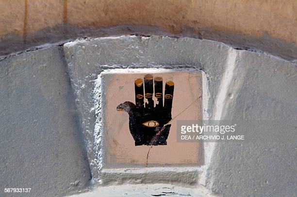 Tile with Hand of Miriam or of Fatima Kasbah of Algiers Algeria