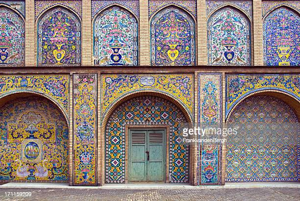 tiled arches - tehran stock pictures, royalty-free photos & images