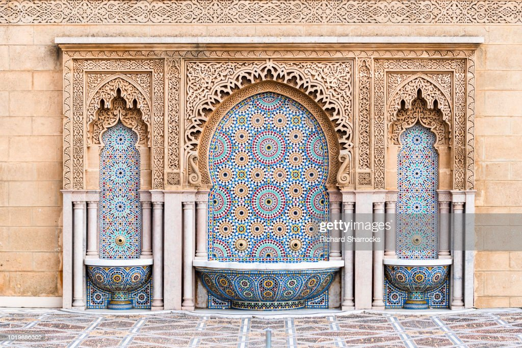 Tiled fountain on Mosque Hassan in Rabat, Morocco : Stock Photo