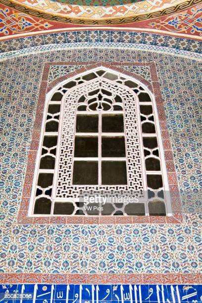 Tiled wall in Privy Chamber of Sultan Murad III Topkapi Palace also known as Topkapi Sarayi Sultanahmet Istanbul Turkey