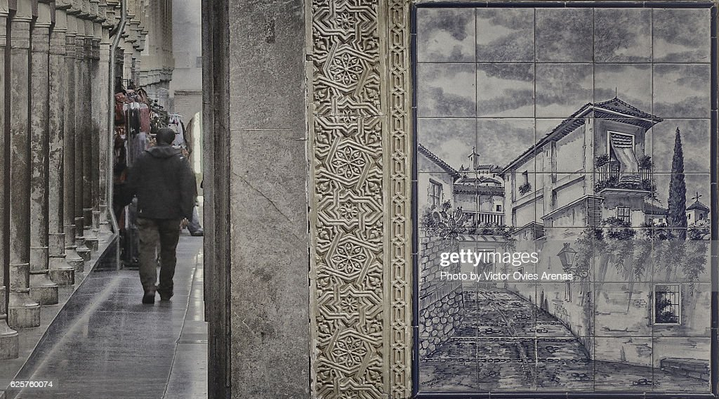 Tiles and alley in the Alcaiceria market, old souk, Granada old centre, Andalusia, Spain : Stock Photo