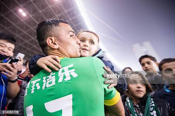 杭州緑城足球倶楽部 画像と写真 ...