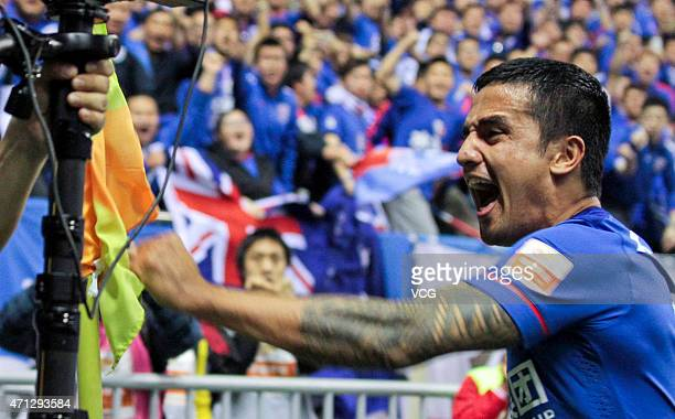 Tim Cahill of Shanghai Greenland Shenhua celebrates a point during the Chinese Football Association Super League between Shanghai Greenland Shenhua...
