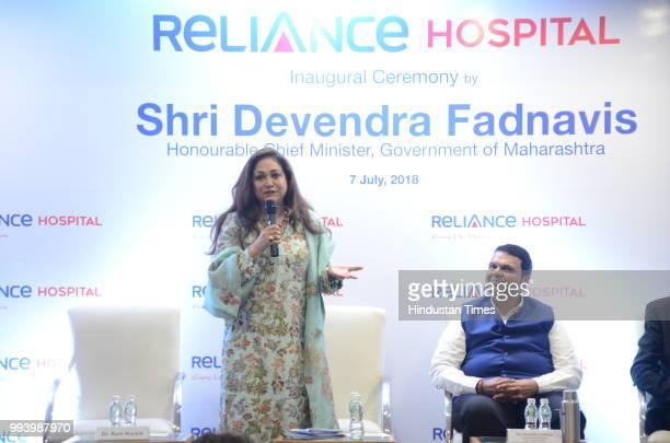 Tima Ambani speaks as Maharashtra Chief Minister Devendra Fadnavis looks on during inauguration of Reliance Hospital at Kopar Khairane on Thane...