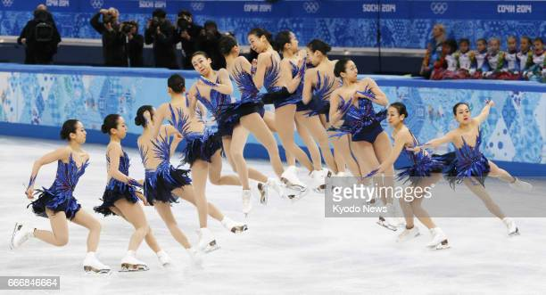 Timeelapsed photo shows Japanese figure skater Mao Asada performing a triple axel at the Sochi Olympics in February 2014 The threetime world champion...