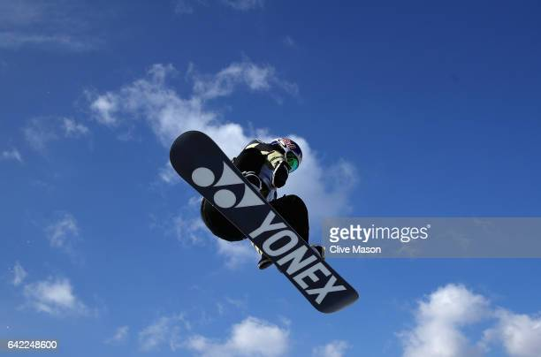 TimKevin Ravnjak of Slovenia competes in the FIS Freestyle World Cup Snowboard Halfpipe Qualification at Bokwang Snow Park on February 17 2017 in...