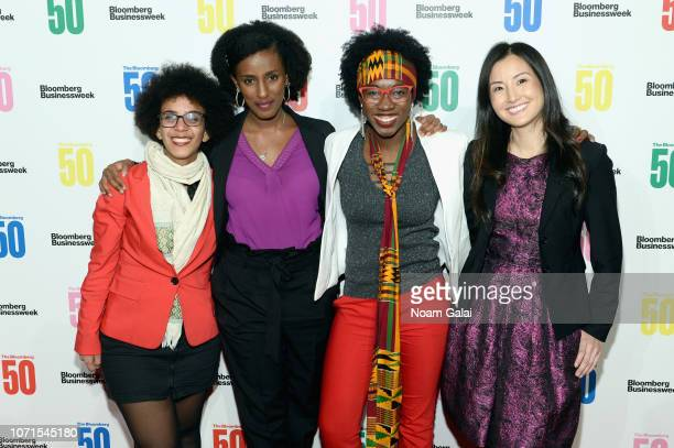 Timnit Gebru Rediet Abebe Joy Buolamwini and Alicia Chong Rodriguez attend 'The Bloomberg 50' Celebration at Cipriani 25 Broadway on December 10 2018...