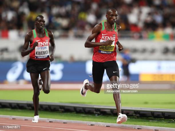 Timothy Cheruiyot of Kenya competes in the Men's 1500 metres final with Ronald Kwemoi of Kenya during day ten of 17th IAAF World Athletics...